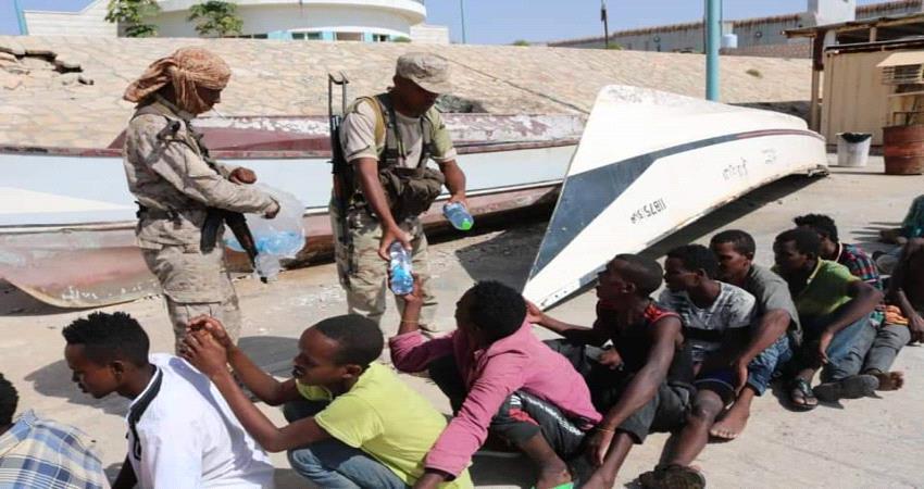 ضبط مجموعة من المهاجرين غير شرعيين بسواحل حضـرموت