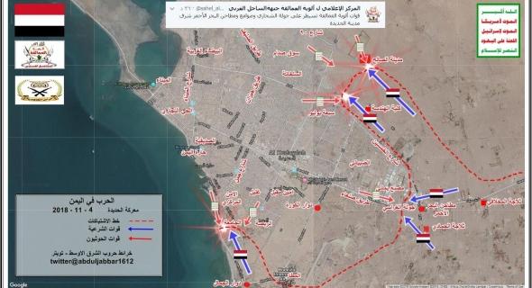 عاجل : شاهد خريطة توضيحية للمناطق التي تسيطر عليها القوات الشرعية في الحديدة