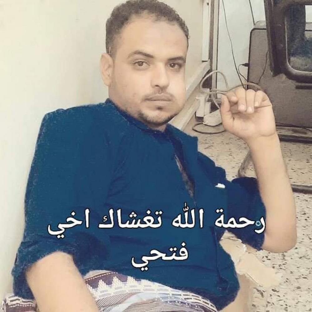 شاهد بالصورة..  غضب بعدن عقب مقتل عامل بمحل تجاري رفض دفع اتاوات لبلاطجة