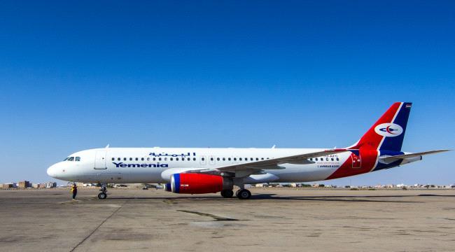 الميناء نيوز ينشر مواعيد اقلاع ووصول رحلات الخطوط الجوية اليمنية ليوم غد السبت 09 مارس 2019م