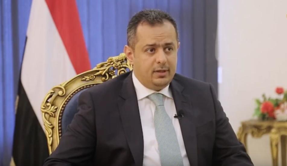 رئيس الوزراء : تخوض اليمن والامارات معركة المصير المشترك في مواجهة المشروع الإيراني