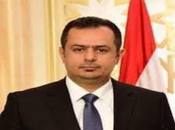 رئيس الوزراء يثمن الدعم السياسي والدبلوماسي الذي تبذلة الامارات لمساندة جهود احلال السلام في اليمن