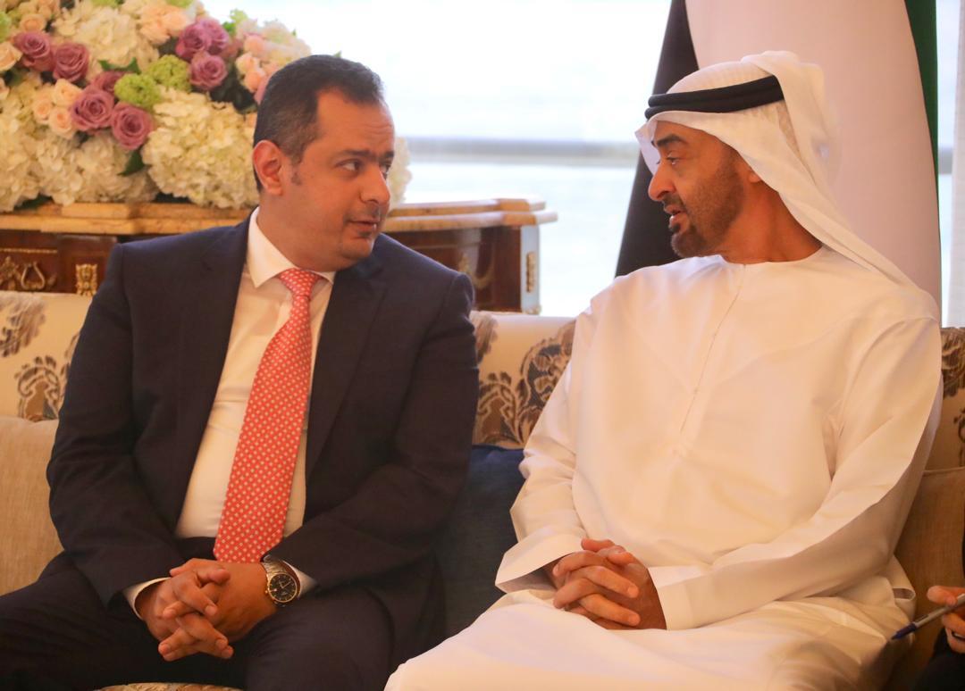 رئيس الوزراء يلتقي ولي عهد أبوظبي ويناقش معه المستجدات على الساحة اليمنية