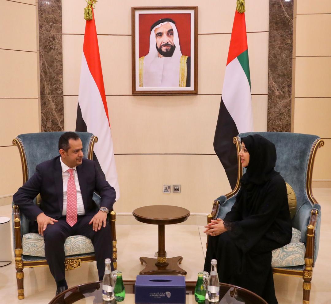 رئيس الوزراء يصل دولة الإمارات في زيارة رسمية لبحث مستجدات الملف اليمني على مختلف الأصعدة