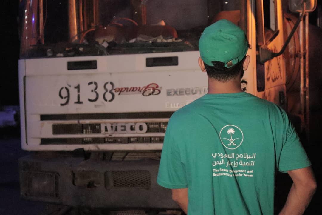 البرنامج السعودي لتنمية واعمار اليمن يدشن حملة اغاثة المتضررين من مياة الامطار بالعاصمة المؤقتة عدن