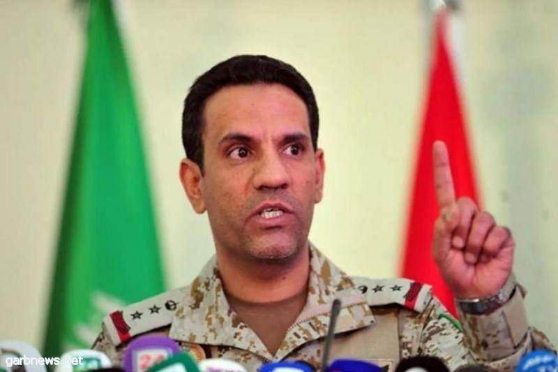 التحالف: مستمرون بالعمل في جميع المسارات لإنهاء الانقلاب واستعادة الشرعية في اليمن