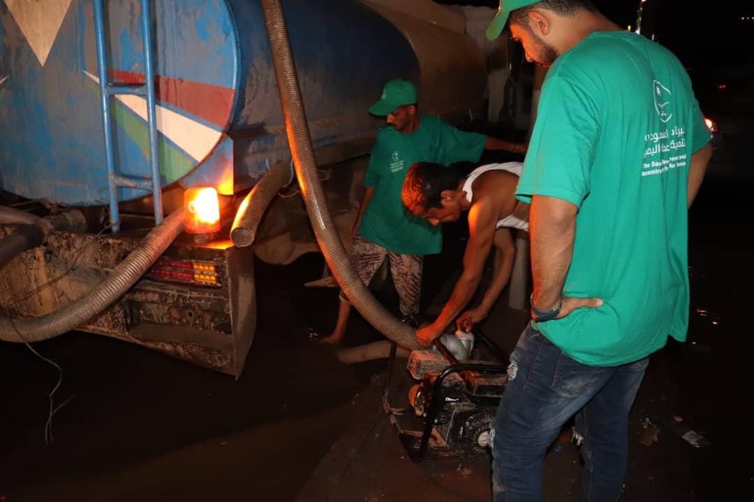 البرنامج السعودي يشارك في تقديم المساعدات العاجلة للمتضررين من الأمطار الغزيرة