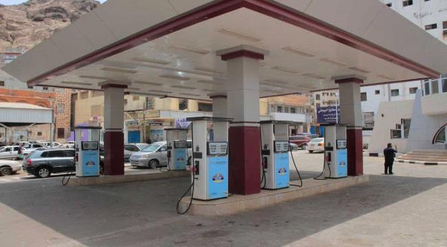 عدن.. استقرار في المشتقات النفطية ينهي السوق السوداء