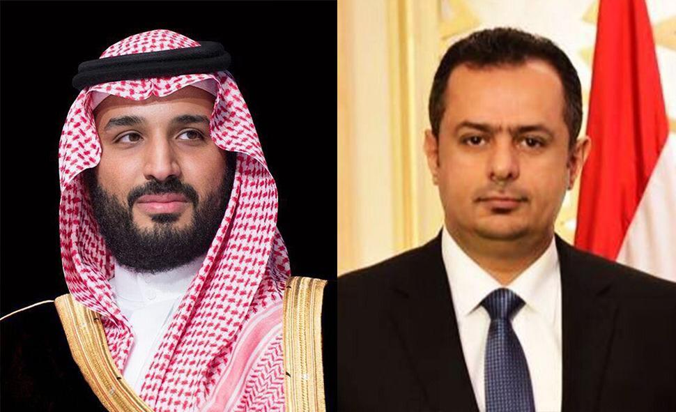 رئيس الوزراء د.معين عبدالملك يبعث برقية شكر جوابية لولي العهد السعودي