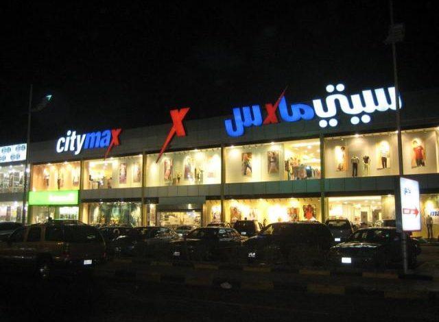 ميليشيا الحوثي تقتحم أكبر مركز تسوق تجاري في العاصمة صنعاء