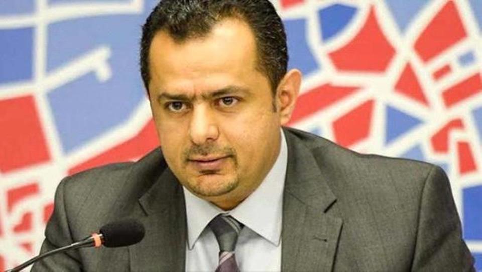 رئيس الوزراء: مليشيا الحوثي استغلت المماطلة في تنفيذ «اتفاق استوكهولم» بحصد المزيد من الأرواح ..«تفاصيل»