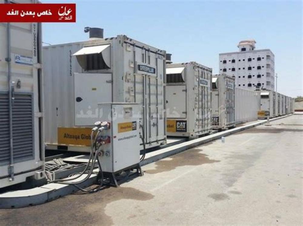 اشادات واسعة بتحسن الكهرباء في عدن خلال شهر رمضان المبارك
