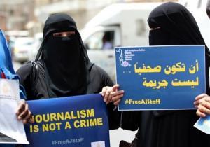 موت ثلاثة مختطفين تحت التعذيب في سجون مليشيا الحوثي بالحديدة